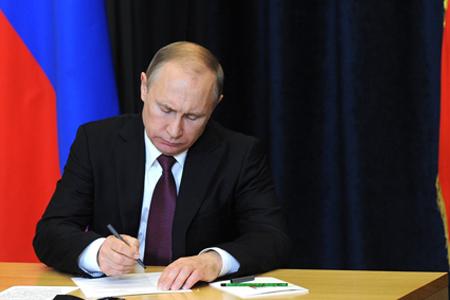 Президентом подписан закон о штрафах для УО