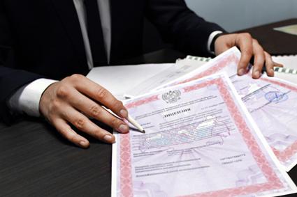 Лицензионные требования для управляющих организаций могут ужесточить